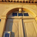 Vhod v apartmaje Vile Mirakul na Malem Lošinju